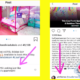 An Influencer Claims She Is Being Evicted Because the Lisa Frank Flat Copied Her Apartment Design